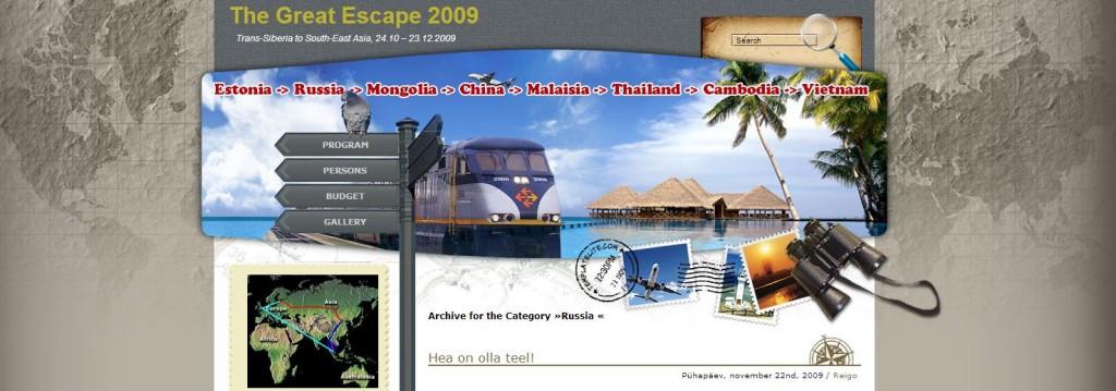 Greate Escape 2009