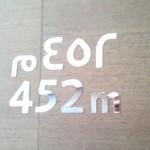 452 meters